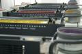 1. Bild / Korona  Offsetdruck GmbH & Co. KG