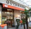 3. Bild / Cafe Restaurant Gutenberg