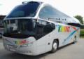 2. Bild / Busreisen Krainz GmbH