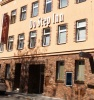 3. Bild / Do Step Inn  Hotel & Hostel