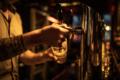 2. Bild / SOS The Bar - Bauer Karpf GmbH