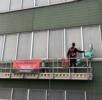 3. Bild / MUSAKU Gebäudeservice