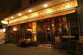 2. Bild / Pizzeria-Restaurant Cafe-Trimelli  Inh. Joseph Hamzo