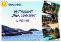 """1. Bild / Restaurant """"zum Griechen"""""""