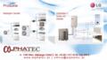 2. Bild / HKT-Alphatec GmbH