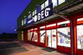 2. Bild / GEG Elektro und Gebäudetechnik GmbH