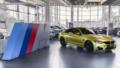 2. Bild / Autohaus F. Reichhart GmbH