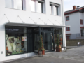 3. Bild / Sgardelli Stahl- und Aluminiumbau GmbH