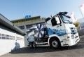 1. Bild / ALPE Kanal-Service GmbH