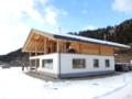 3. Bild / Holzbau Hollerer