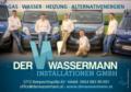 3. Bild / Der Wassermann  Installationen GmbH