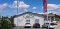 1. Bild / Installationen Kubica GesmbH & Co KG