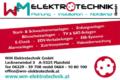 2. Bild / WM Elektrotechnik GmbH