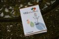 2. Bild / YESolution GmbH