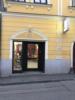 2. Bild / Toni's Barbershop