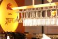1. Bild / Restaurant Guru 06  Indische Spezialitäten