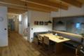 2. Bild / Berchtold Holzbau-Plan