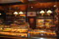 2. Bild / Bäckerei - Café Pavaronschitz-Fürholzer