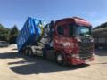 1. Bild / Schrott- u. Metallhandel  RFE - Gase GmbH