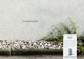 1. Bild / Alpe Pipifine WC-Verleih GmbH
