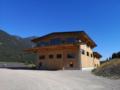 1. Bild / Bau-Management Holzbau Thurner