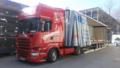 2. Bild / Vogelsberger Transport und Agrar