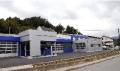 1. Bild / Autohaus Frieszl GmbH