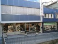 1. Bild / Probst GmbH & Co KG