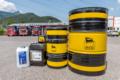 2. Bild / Siess Brennstoffe  GesmbH & Co KG