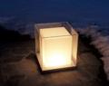 3. Bild / ILD Innovative Light Design