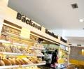 3. Bild / Bäckerei - Cafe  Klaus Bramel