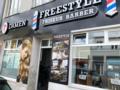2. Bild / Freestyle Friseur Barber