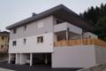 2. Bild / Gründhammer Wohnbau GmbH