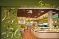 2. Bild / Genino GmbH
