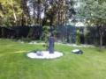 2. Bild / Sommer Garten Stefanie Sommer