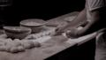 1. Bild / Bäckerei-Konditorei  Cafe Reicht
