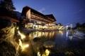 1. Bild / Hotel Berghof